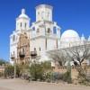 San Xavier Del Boc Mission