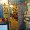 Door to Restaurant